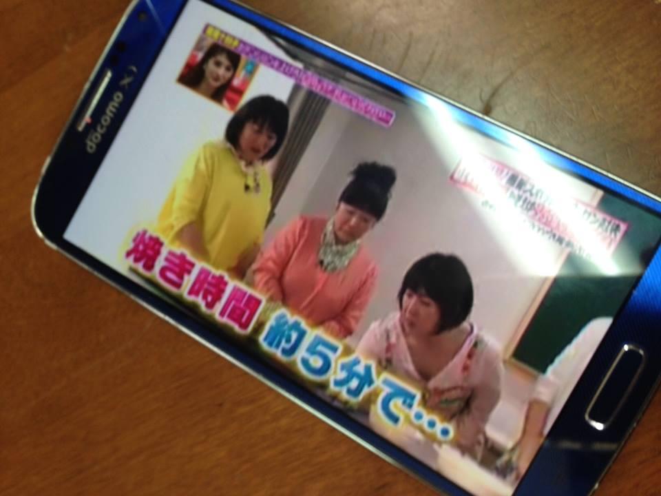 jitan_201507_01
