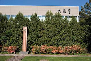 六花亭製菓株式会社 住所:北海道帯広市西24条北1-3-19