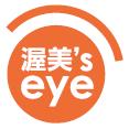渥美's eye