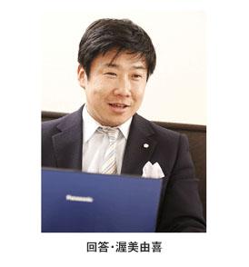 201602_atsumi_profile