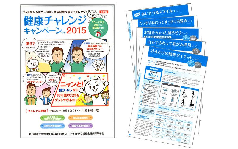 visit_201602_1